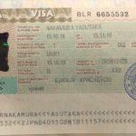 【即日超簡単】ウクライナ キエフで ベラルーシトランジットビザ(無料)取得方法[2018年]