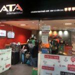 [アルゼンチン移動] バス CATA Internacional が豪華すぎると話題に!