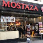 [アルゼンチン滞在] 朝食に迷ったら Mostaza で決まり!!!