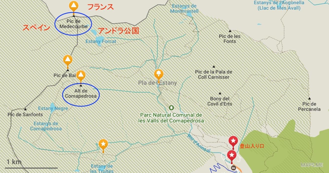 アンドラ最高峰のコマ・ペドローザ登頂へ!