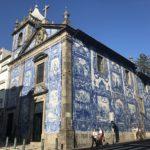 ポルトガルの芸術 青く美しいタイル装飾[アズレージョ]